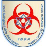 פרסומי האגודה הישראלית לבטיחות ביולוגית וניירות עמדה